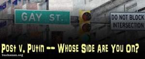 gay-street2