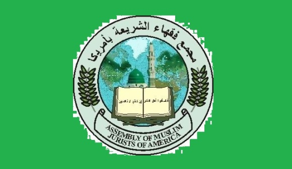 Assembly-of-Muslim-Jurists-of-America-logo-2-1
